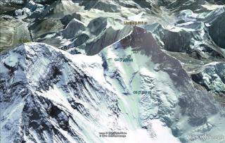 C4 (7 850 m)
